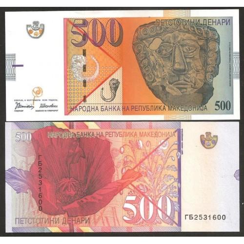 MACEDONIA 500 Denari 1996
