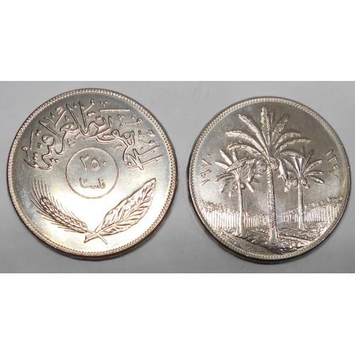 IRAQ 250 Fils 1970 FAO