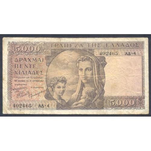 GREECE 5000 Drachmai 1947