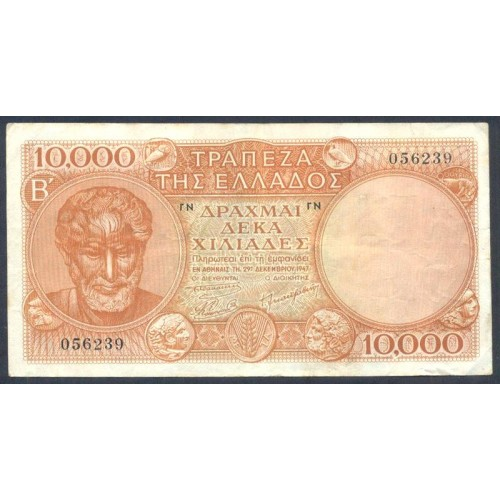 GREECE 10.000 Drachmai 1947
