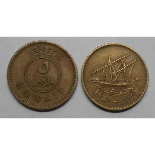 KUWAIT 5 Fils 1980
