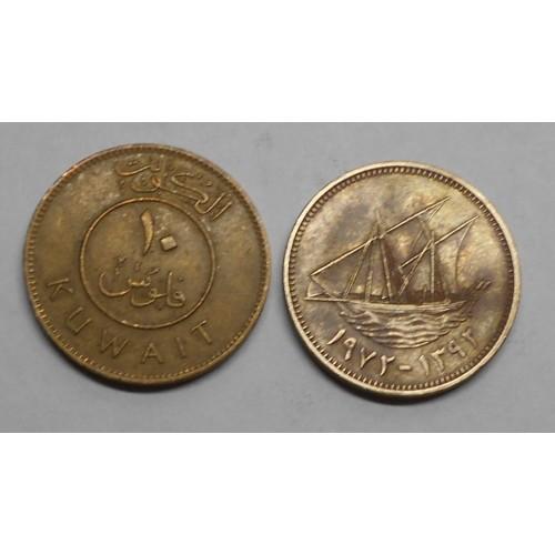 KUWAIT 10 Fils 1972