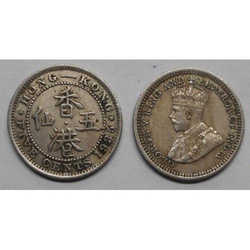 HONG KONG 5 Cents 1935