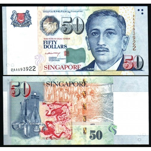 SINGAPORE 50 Dollars 2005
