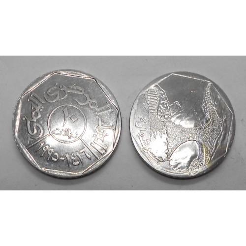 YEMEN REPUBLIC 10 Riyals 1995