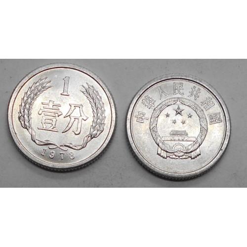 CHINA 1 Fen 1978