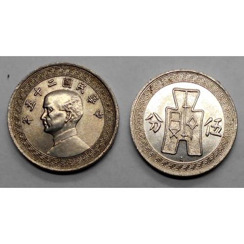 CHINA REPUBLIC 5 Cents 1936...