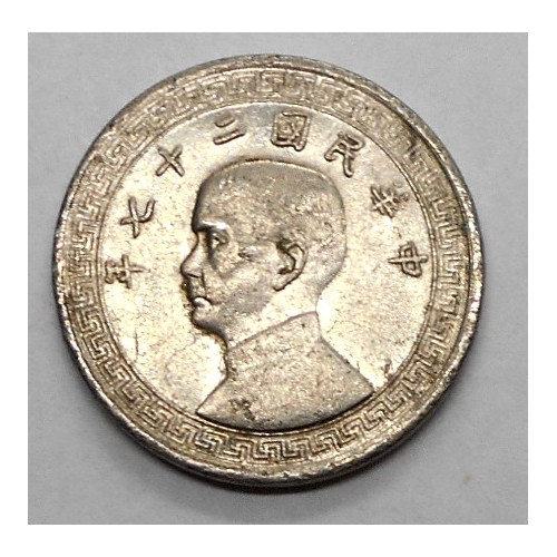 CHINA REPUBLIC 10 Cents 1938