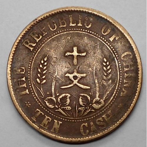 CHINA Repubblic 10 Cash 1912
