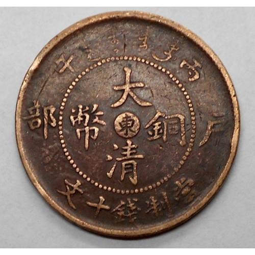 CHINA TAI-CHING-TI-KUO 10...