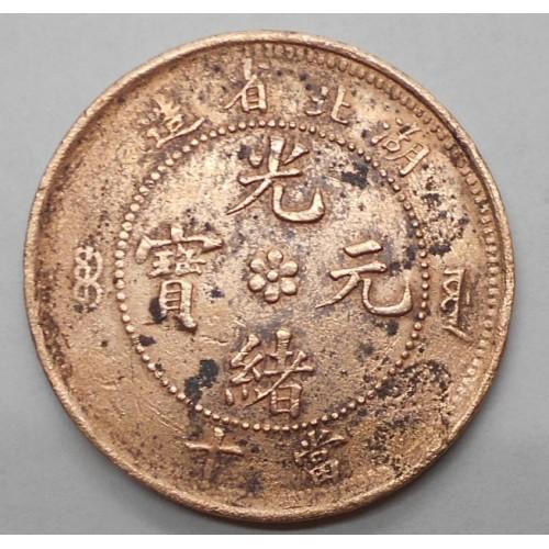 CHINA Hupeh 10 Cash 1902-05