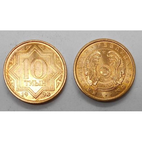KAZAKHSTAN 10 Tyin 1993 Copper
