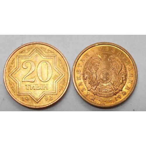 KAZAKHSTAN 20 Tyin 1993 Copper