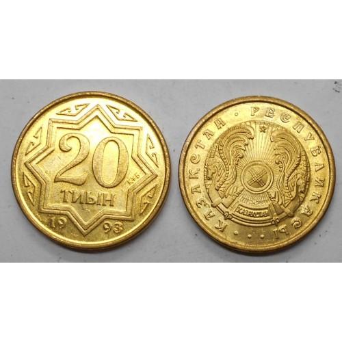 KAZAKHSTAN 20 Tyin 1993 brass