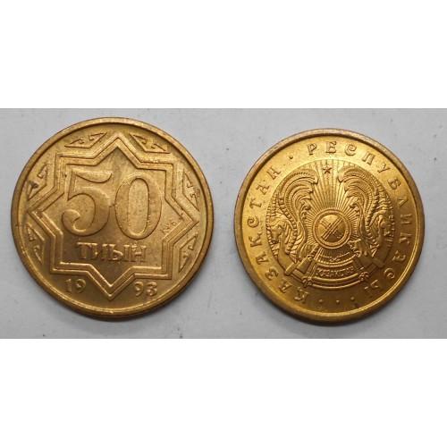 KAZAKHSTAN 50 Tyin 1993 Copper