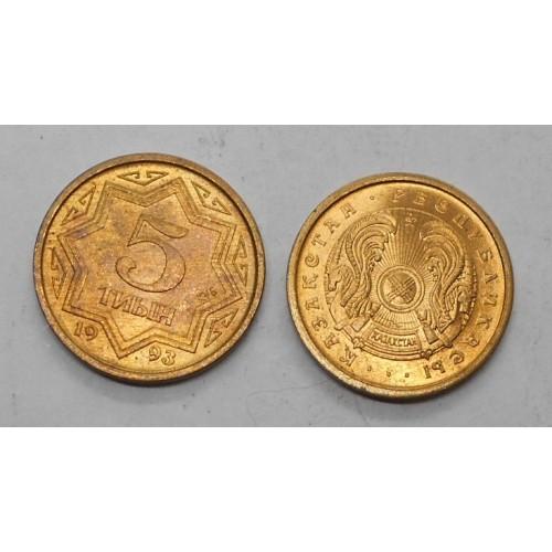 KAZAKHSTAN 5 Tyin 1993 copper