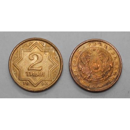 KAZAKHSTAN 2 Tyin 1993 Copper