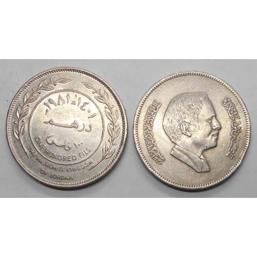 JORDAN 100 Fils 1981