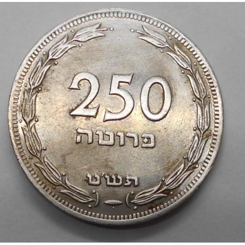 ISRAEL 250 Prutah 1949 With...