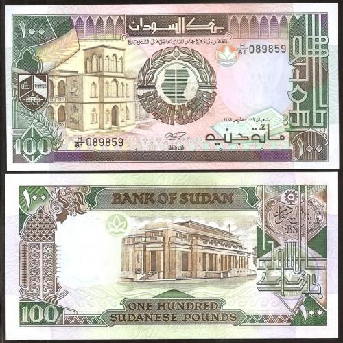 SUDAN 100 Pounds 1989