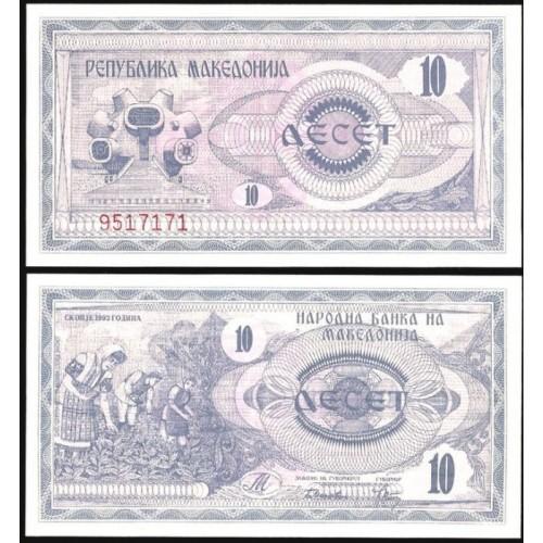 MACEDONIA 10 Denar 1992