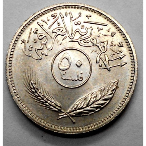 IRAQ 50 Fils 1972