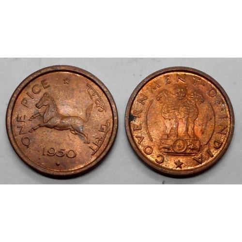INDIA 1 Pice 1950 B