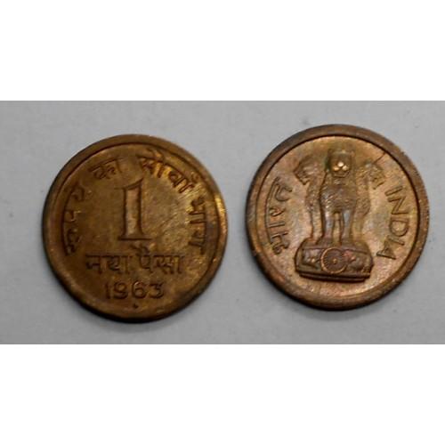 INDIA 1 Paisa 1963 B
