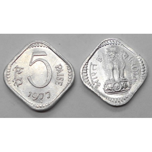 INDIA 5 Paise 1977 B