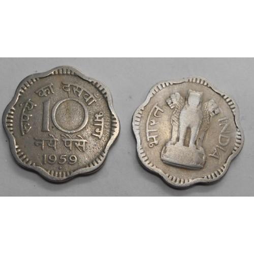 INDIA 10 Paise 1959 B