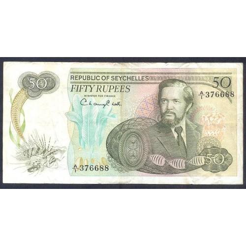 SEYCHELLES 50 Rupees 1977