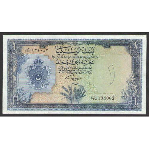 LIBYA 1 Pound 1963