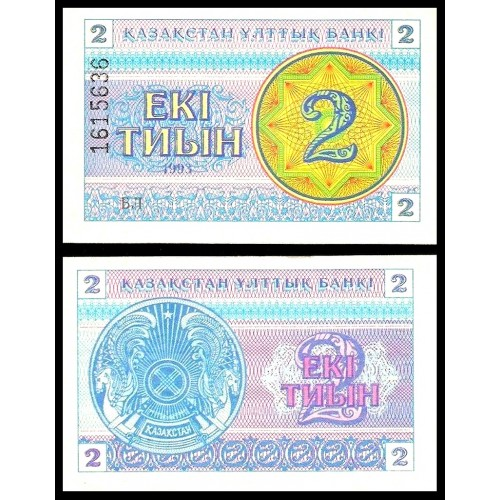 KAZAKHSTAN 2 Tyin 1993