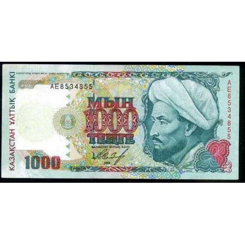 KAZAKHSTAN 1000 Tenge 1994