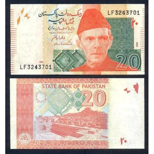 PAKISTAN 20 Rupees 2020