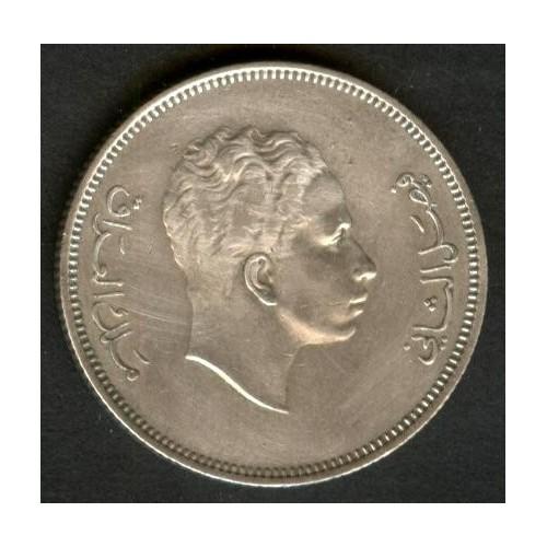 IRAQ 50 Fils 1955 AG Faisal II
