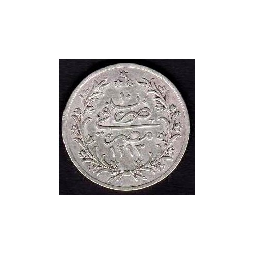 EGYPT 5 Qirsh AH 1293/10...
