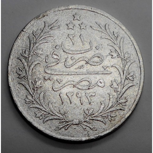 EGYPT 5 Qirsh AH 1293/21...