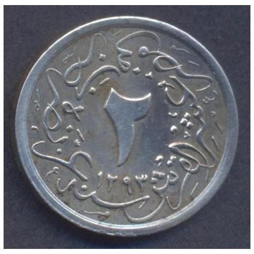 EGYPT 2/10 Qirsh AH 1293/24...