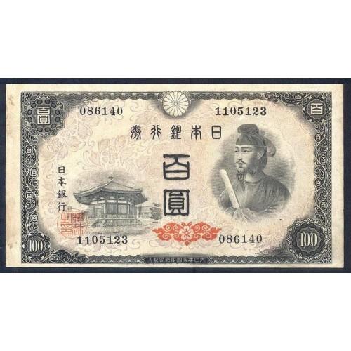JAPAN 100 Yen 1946