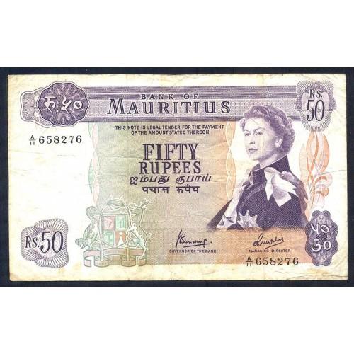 MAURITIUS 50 Rupees 1967
