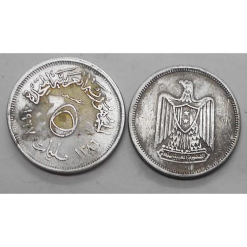 EGYPT 5 Milliemes 1967