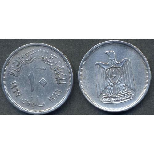 EGYPT 10 Milliemes 1967
