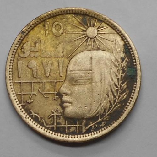 EGYPT 10 Milliemes 1979...