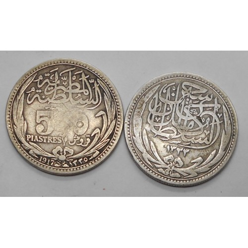 EGYPT 5 Piastres 1917 AG