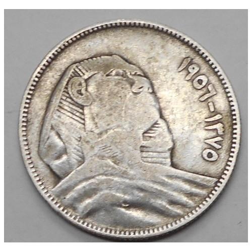EGYPT 5 Piastres 1956 AG