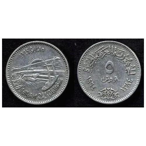 EGYPT 5 Piastres 1964...