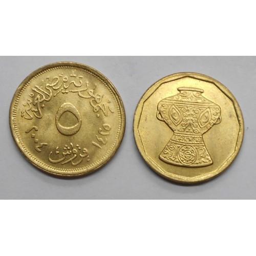EGYPT 5 Piastres 2004