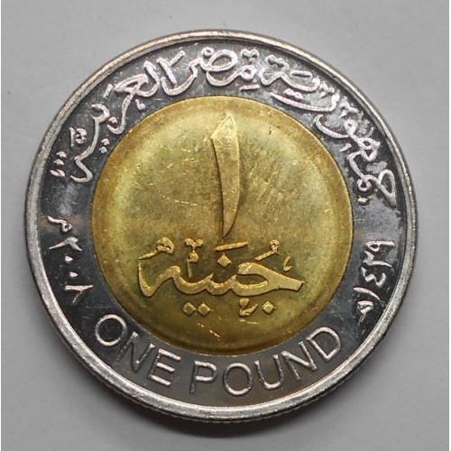 EGYPT 1 Pound 2008 Bimetalic