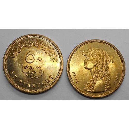 EGYPT 50 Piastres 2005...
